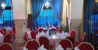 El Minzah Hotel - טנג'יר - אולם אירועים