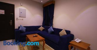 Beautiful Moment Furnished Apartments - ริยาด