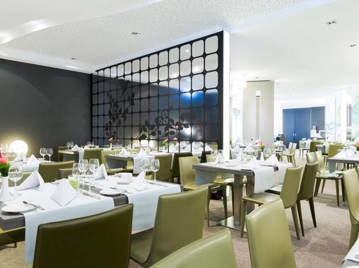 Novotel Frankfurt City - Frankfurt am Main - Banquet hall