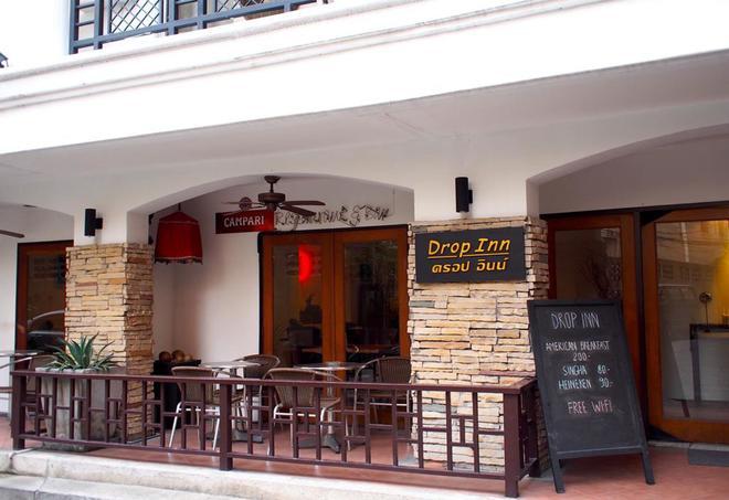 Drop Inn Bangkok - Bangkok - Bâtiment