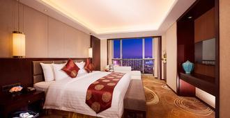 Grand New Century Hotel Xi'an - Xi'an - Habitación