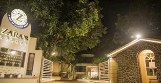 肯達拉扎拉斯度假村 - 羅納瓦拉 - 室外景