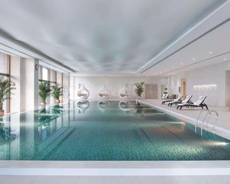 Shangri-La Hotel Nanjing - Нанджин - Pool