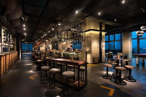 Shangri-La Hotel Nanjing - Nam Kinh - Bar