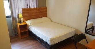 Aliria Bed and Breakfast - Tagbilaran - Schlafzimmer