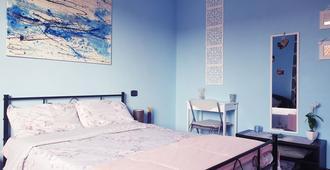 B&B Colazione da Sara - Medolago - Bedroom
