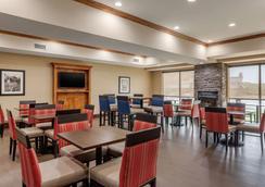 Comfort Suites - Johnson City - Εστιατόριο