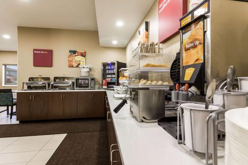 Comfort Suites - Sioux Falls - Buffet