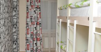 Art Hostel - Almaty - Room amenity