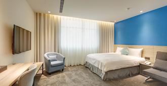 Hub Hotel - Taoyuan City - Habitación