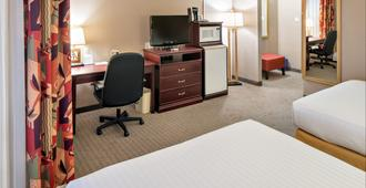 Holiday Inn Express Red Deer - Red Deer