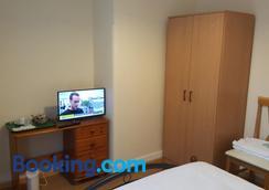 Cedars House Hotel - Croydon - Παροχές δωματίου