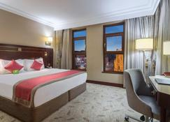 Crowne Plaza Istanbul - Old City - Istanbul - Bedroom