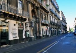 B&B Da Rì - Catania - Vista del exterior