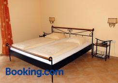 Hotel Hiemer - Memmingen - Bedroom