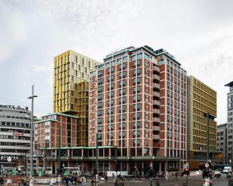 Clarion Hotel The Hub - Oslo