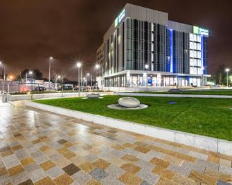 Holiday Inn Express Stockport - Stockport - Edificio