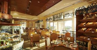 Hurghada Suites & Apartments Serviced by Marriott - Hurghada