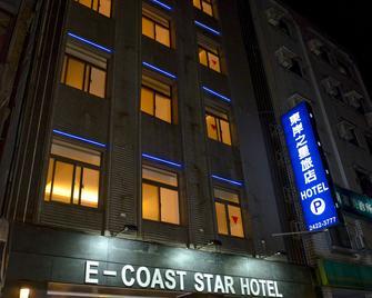 E-Coast Star Hotel - Keelung City - Building