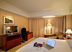 Evergreen Laurel Hotel Taichung - Taichung - Bedroom