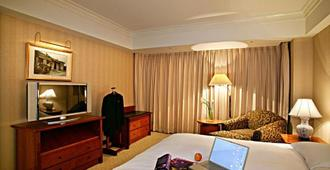 Evergreen Laurel Hotel - Taichung - Taichung - Κρεβατοκάμαρα