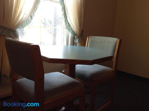 The Ranchland Inn - Kamloops - Dining room