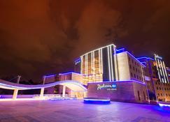 Radisson Blu Hotel, Yerevan - Erevã - Comodidade do quarto