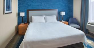 Fairfield Inn By Marriott New York Laguardia Airport/Astoria - Queens
