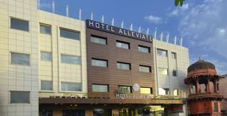 Hotel Alleviate - Agra - Edificio