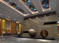 Hyatt Regency, Changchun - Changchun - Lobby