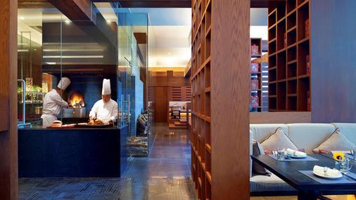 Hyatt Regency, Changchun - Chángchūn - Rezeption
