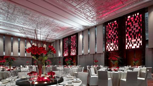 Hyatt Regency, Changchun - Chángchūn - Bankettsaal