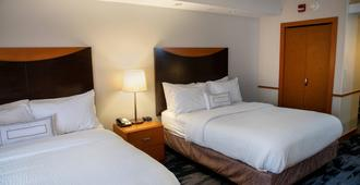 Fairfield Inn & Suites by Marriott Lewisburg - Lewisburg