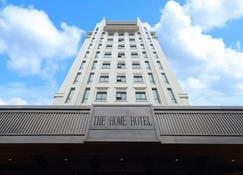 The Home Hotel - Mandalay - Edificio