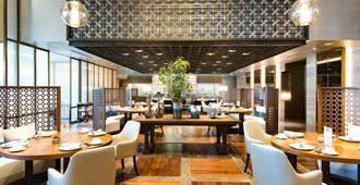 Renaissance Beijing Capital Hotel - Beijing - Restaurant