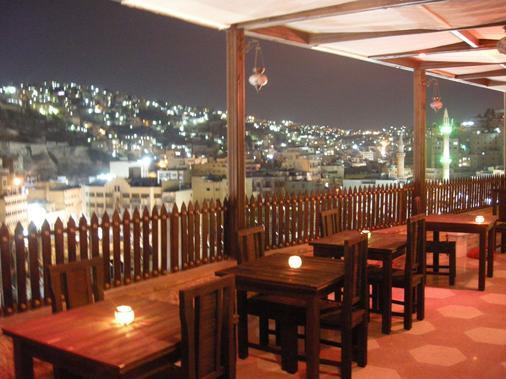 Arab Tower Hotel - Αμμάν - Εστιατόριο