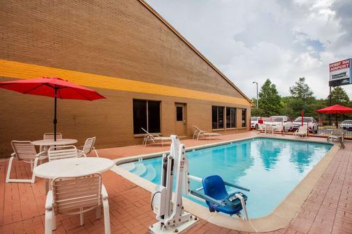 Travelodge by Wyndham Houston Hobby Airport - Houston - Bể bơi