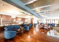Hotel Holiday - ซาราเยโว - ร้านอาหาร