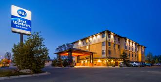 Best Western Golden Prairie Inn & Suites - Sidney