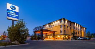 Best Western Golden Prairie Inn & Suites - Sidney