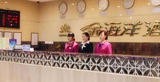 Chongqing Jinhaiyang Hotel - Chongqing - Reception