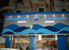 Continental Suite Farwaniya - Kuveyt - Bina