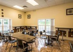 Econo Lodge - Kissimmee - Restaurante