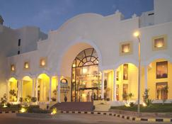 Sunrise Holidays Resort - Adults Only - Hurghada - Gebouw