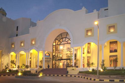 Sunrise Holidays Resort - Adults Only - Hurghada - Building