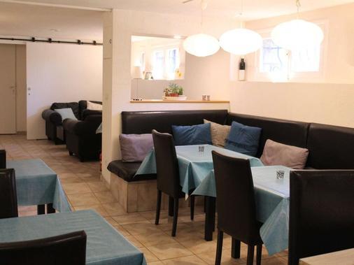 Kimi Résidence - Cannes - Restaurant
