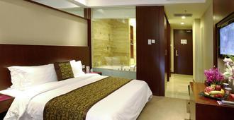 Mercure Wanshang Beijing - בייג'ין - חדר שינה
