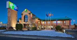 Holiday Inn Express Red Deer - เรด เดียร์