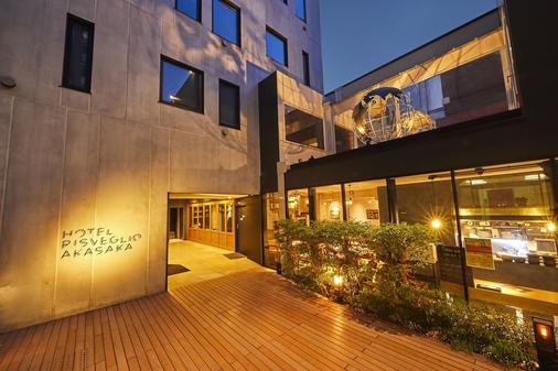 Hotel Risveglio Akasaka - Τόκιο - Κτίριο