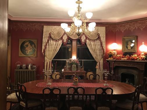 The Gables Bed and Breakfast Philadelphia - Philadelphia - Ruokailuhuone